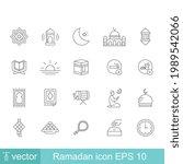 Ramadan Kareem Signage And...