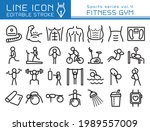 fitness gym vector icon set.... | Shutterstock .eps vector #1989557009