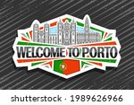 vector logo for porto  white... | Shutterstock .eps vector #1989626966