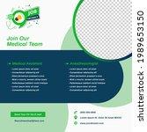 medical job vacancy social... | Shutterstock .eps vector #1989653150
