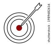 target goal achievement icon....   Shutterstock .eps vector #1989682616