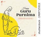 banner design of happy guru... | Shutterstock .eps vector #1989715313