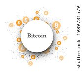 bitcoin cryptocurrency.... | Shutterstock .eps vector #1989731579