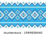 vector illustration of... | Shutterstock .eps vector #1989858440