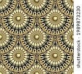 3d round floral mandalas...   Shutterstock .eps vector #1989873230