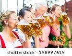in beer garden   friends  man...   Shutterstock . vector #198997619