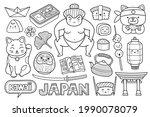 sushi  daruma doll  origami ...   Shutterstock .eps vector #1990078079