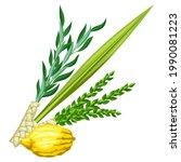 happy sukkot traditional... | Shutterstock .eps vector #1990081223