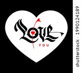 """the phrase """"love you"""" for...   Shutterstock .eps vector #1990124189"""