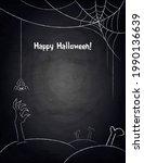 chalkboard blackboard...   Shutterstock .eps vector #1990136639