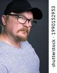 portrait of an emotional man... | Shutterstock . vector #1990152953