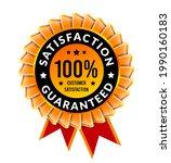 100 percent satisfaction...   Shutterstock .eps vector #1990160183