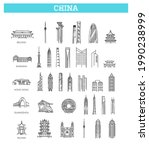 simple linear vector icon set... | Shutterstock .eps vector #1990238999