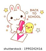 back to school. square card of...   Shutterstock .eps vector #1990242416