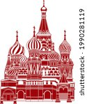 saint basil's cathedral or... | Shutterstock .eps vector #1990281119