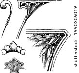 vector illustration vintage...   Shutterstock .eps vector #1990306019