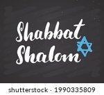 shalom shabbat lettering ...   Shutterstock .eps vector #1990335809