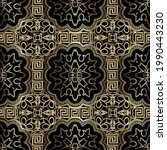gold lines seamless pattern....   Shutterstock .eps vector #1990443230