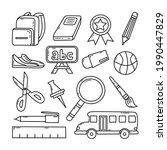 back to school icon   cartoon... | Shutterstock .eps vector #1990447829