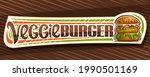 vector banner for veggie burger ...   Shutterstock .eps vector #1990501169