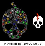shiny mesh web death strike...   Shutterstock .eps vector #1990643873