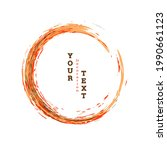 zen ink circle emblem. paint... | Shutterstock .eps vector #1990661123