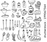 kitchen set in vector. stylish... | Shutterstock .eps vector #199067564