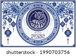 chinese new year 2022 year of...   Shutterstock .eps vector #1990703756