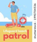 Lifeguard Beach Patrol Banner...