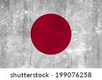 japan  japanese flag on... | Shutterstock .eps vector #199076258
