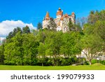 Bran Castle And Spring...