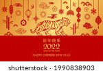 happy chinese new year. tiger... | Shutterstock .eps vector #1990838903