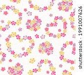 seamless pattern of japanese... | Shutterstock .eps vector #1991007626