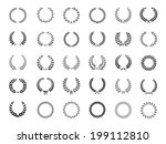 big collection of thirty... | Shutterstock .eps vector #199112810