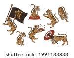 tiger vector illustration...   Shutterstock .eps vector #1991133833
