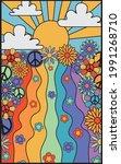 70s groovy retro rainbow... | Shutterstock .eps vector #1991268710