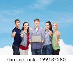 education  advertisement and... | Shutterstock . vector #199132580