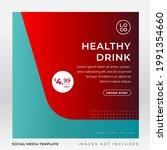 healthy juice and drink banner...   Shutterstock .eps vector #1991354660