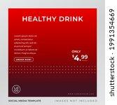 healthy juice and drink banner...   Shutterstock .eps vector #1991354669