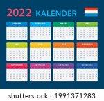 2022 calendar   vector template ... | Shutterstock .eps vector #1991371283