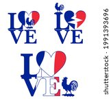 love france with three color... | Shutterstock .eps vector #1991393696