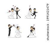 wedding pictures  love the... | Shutterstock .eps vector #1991421479