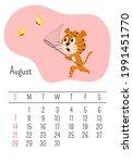 vertical wall calendar page...   Shutterstock .eps vector #1991451770