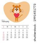 vertical wall calendar page... | Shutterstock .eps vector #1991451773