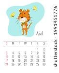 vertical wall calendar page...   Shutterstock .eps vector #1991451776