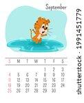 vertical wall calendar page...   Shutterstock .eps vector #1991451779