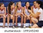 Coach Of Female High School...