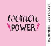 vector lettering text women... | Shutterstock .eps vector #1991471699