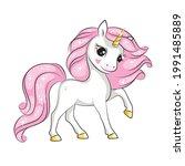 beautiful illustration of cute... | Shutterstock .eps vector #1991485889