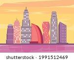 metropolis buildings cityscape...   Shutterstock .eps vector #1991512469